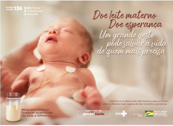 Campanha nacional incentiva a doação de leite materno